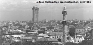 Photo noir et blanc de Tel Aviv en 1965