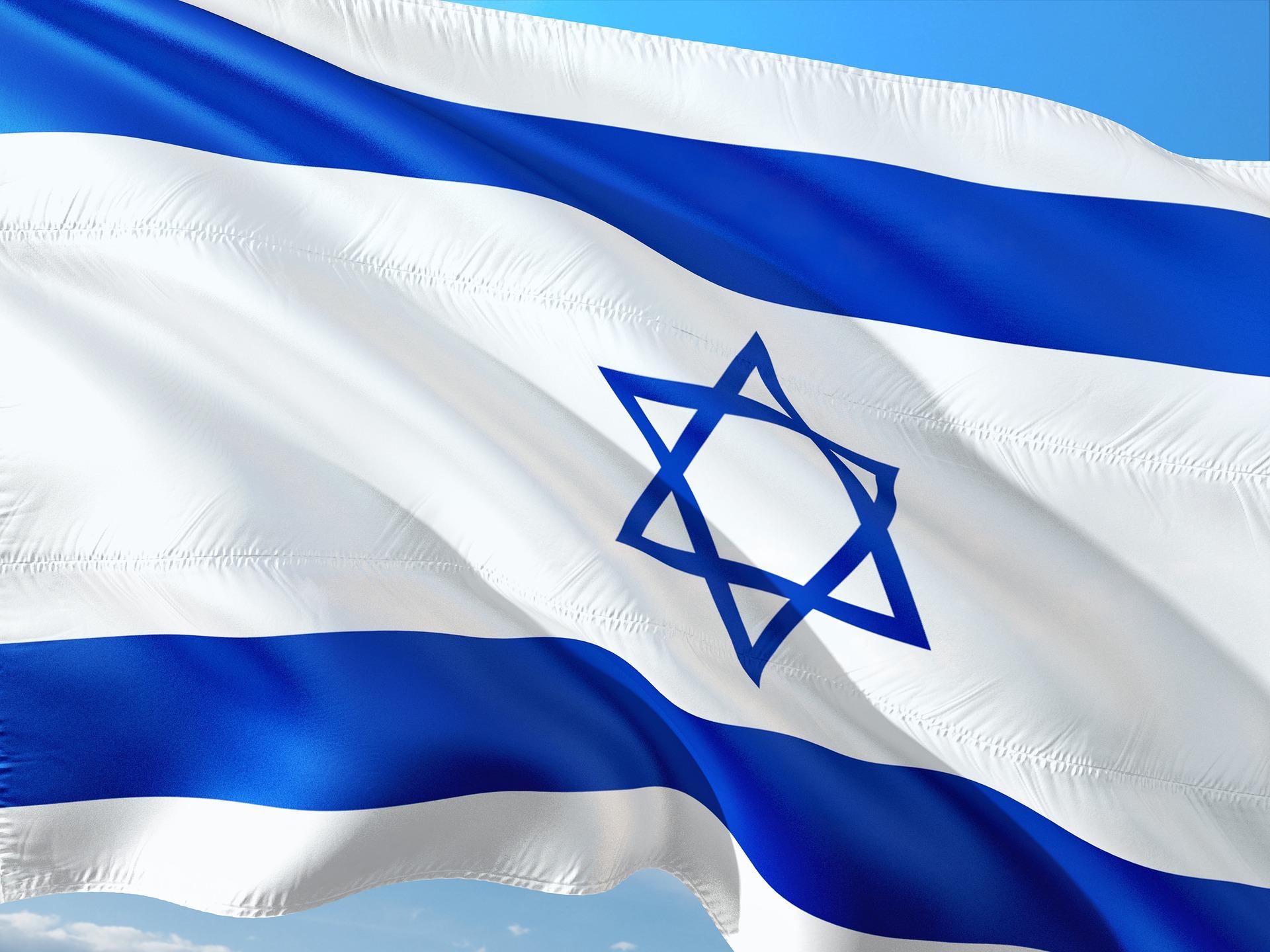 Photo Nouveau gouvrnement Israelien